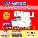 【2,100円OFFクーポン&ポイント2倍!! 9月30日ま...