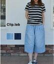 【SALE50%OFF】clip tab(クリップタブ)C/Lライトオンスデニム タックハーフパンツ 3173P-004