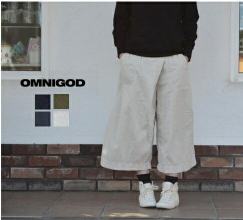 2016AW OMNIGOD(オムニゴッド)シャツコーデュロイ キュロットスカート 53-689H【ID】