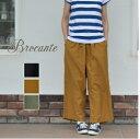 【SALE30%OFF】 D.M.G Brocante (ドミンゴ ブロカント)ミクロモールスキン ファムイージーパンツ 33-189Z【RE2】