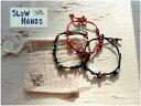 【メール便なら送料無料!】SLOW HANDS(スロウハンズ)white metalビーズ ブレスレット HBR-32