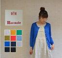 【メール便なら送料無料】 mao made(マオメイド)UV...