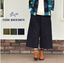 【送料・代引き手数料無料!】TIGRE BROCANTE(ティグルブロカンテ)ジンバブエ ワイド8分丈パンツ LPT-42-F8
