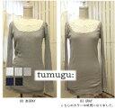 【メール便なら送料無料】tumugu(ツムグ)ガーゼテレコ ロンT TC15124