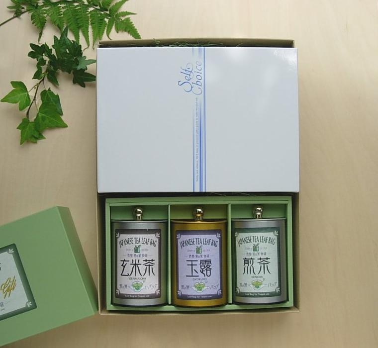 おしゃれなお茶ギフトカタログギフト・ガーベラと「...の商品画像