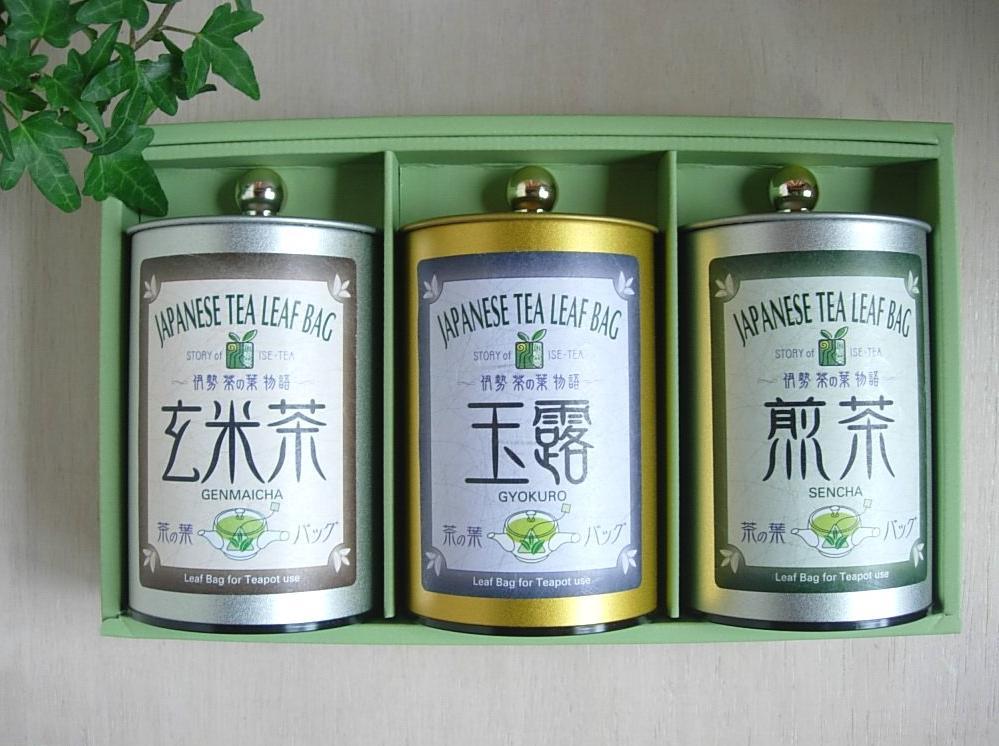 おしゃれなお茶ギフトカタログギフト・ガーベラと...の紹介画像2