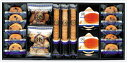 ◆大人のためのひととき◆ロイヤルスイート・コレクションカスタードプリン&クッキーセット/菓子詰め合わせ/<出産内祝い・初節句内祝い:新築内祝い:入学内祝い>