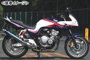 REALIZE Aria Ti TypeSキャタライザー付(チタン) マフラー/CB400SF[NC42] 504-SO-001-02C