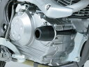 Daytona(デイトナ) エンジンプロテクター車種別キット KLX125('10〜'13)/D-TRACKER125('10〜'12) 7...