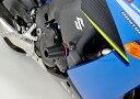 Daytona(デイトナ) エンジンプロテクター車種別キット ■GSX-S1000F('15) 94921