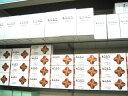 【第(2)類医薬品】レンシン28包[使用期限2022/10]