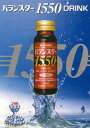 バランスター1550ドリンク50ml 30本【あす楽対応】