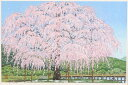【作家名】井堂雅夫 【作品名】嵐山しだれ桜