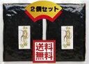 【送料無料】わさびひじき 3個セット  計 600g 【大阪市中央卸売市場 本場】 マラソン スーパーセール 02P03Dec16