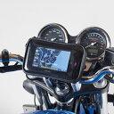 【あす楽対応】 TANAX (タナックス) MF-4701 MOTO FIZZ (モトフィズ) デジケースマウントセット(ハンドルタイプ)
