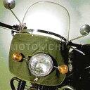 【あす楽対応】旭風防 No99MN1 ウインドシールド 汎用 50〜750cc No.99ミニ