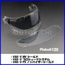 (あす楽対応) Arai アライ 011079 VAS-V MVピンロック120 (クリア) RX-7X ASTRAL-X VECTOR-X