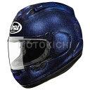 【東単オリジナル】 R7X-GLBL RX-7X 'RX-7X' フルフェイスヘルメット グラスブルー