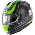【10月上旬発売予定】Arai RX-7X CRUTCHLOW フルフェイスヘルメット アライ RX-7X クラッチロウ