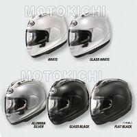 HONDA純正0SHGS-RN1A-KHondaNEOTEC(マットブラックX)M/L/XLサイズSHOEIコラボフルフェイスヘルメット