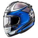 【4月発売予定】Arai VECTOR-X TOUGH ブルー ベクターX アライヘルメット フルフェイス
