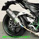 BEET 日本ビート工業 0222-KD1-BL NASSERT Evolution Type2 スリップオンマフラー ブルーチタン Ninja H2