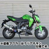 Z125 PRO NASSERT Evolution Type2 フルエキゾーストマフラー クリアチタン Z125 PRO KAWASAKI BEET 刻印入り 0227-KD5-50 日本ビート工業 初回生産