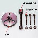 デイトナ DAYTONA 60375 マグネットロータープラー プレートタイプ(通称3本ボルト) リモコンJOG アドレス110/V100他