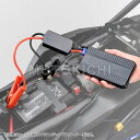 【あす楽対応】デイトナ DAYTONA コンパクトジャンプスターター カーボン調 ブラックへアライン調 91705 91716 スマフォ充電 USB端子付き