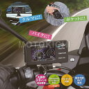 94420 MOTO GPS RADAR LCD 3.0 ポータブルレーダー探知機 デイトナ DAYTONA