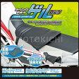 デイトナ DAYTONA ツーリング サポートゲル ロング 94304 CRF250L GROM PCX MT-09 SERROW D-TRACKER HONDA YAMAHA KAWSAKI