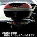 デイトナ DAYTONA 94056 GIVI E193 スペシャルラック BMW R1200RT('05〜'08)