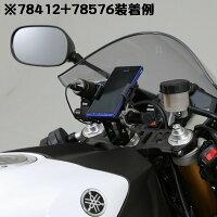 デイトナ69932ETCステーφ22.2mmハンドルクランプタイプブラックアルマイト仕上アンテナ一体型(JRM-12)用