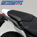 デイトナ DAYTONA 79046 COZYシート(77676)用 タンデムシートカバー NC700X ('12〜'13)