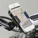 【あす楽対応】 デイトナ DAYTONA 79350 バイク用スマートフォンホルダー リジットタイプ...