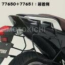 デイトナ DAYTONA 77650 GIVI TE1109 サイドバッグサポート ホンダ NC700 INTEGRA('12)