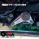 Gクラフト Gcraft 35015 シフトガイド ブラック GROM グロム