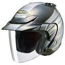 HONDA純正 0SHGS-GW1A-K GOLDWING GW-1 ジェットヘルメット ホンダ純正 M/L/XLサイズ