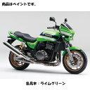 【あす楽対応】 (KAWASAKI純正) J5012-0001-7F カワサキ タッチアップペイント ライムグリーン
