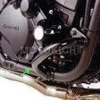 【あす楽対応】KAWASAKI純正 J2000-0143A カワサキ エンジンガード ZRX1200 DAEG ZRX1200R