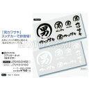 KAWASAKI純正 男カワサキステッカーキット(文字抜き) J7010-0162A J7010-0163A