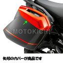 KAWASAKI純正 カワサキ J99994-0422-15TA パニアケース カバー オレンジ Versys1000 '15年
