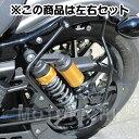【あす楽対応】キジマ KIJIMA 210-479 サドルバッグサポート 左右セット スチールブラック YAMAHA BOLT