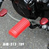 キジマ (KIJIMA) 213-189 ステップラバー レッド ホンダ リトルカブ スーパーカブ
