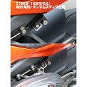 【あす楽対応】303-1556 ヘルメットロック Z1000 14年 ヘルメットホルダー 【KAWASAKI】キジマ (KIJIMA)