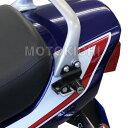 303-1568 ヘルメットロック CB750 (RC42) ヘルメットホルダー 【HONDA】キジマ (KIJIMA)