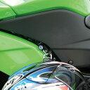【あす楽対応】 303-1517 ヘルメットロック Ninja250R ('08〜'12年) 【KAWASAKI】KIJIMA キジマ
