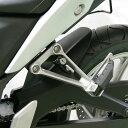 [あす楽対応] 303-1523 ヘルメットロック CBR250R CBR400R CB400F 4