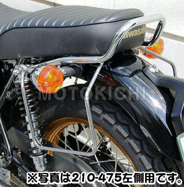 【あす楽対応】 キジマ (KIJIMA) 210-4751 サドルバックサポート メッキ 右側 カワサキ W800 W650 W400