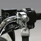 【あす楽対応】 キジマ (KIJIMA) 3トロック PCX GROM マジェスティーS レバーホルダー共締め ヘルメットホルダー 【汎用】